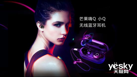 百元好物推荐:这款无线蓝牙耳机必须收了