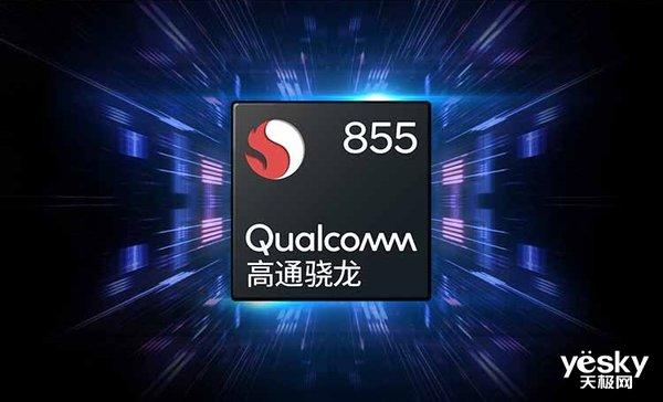 参透天机!中兴天机Axon10 Pro 5G版苏宁上架0元预约开启