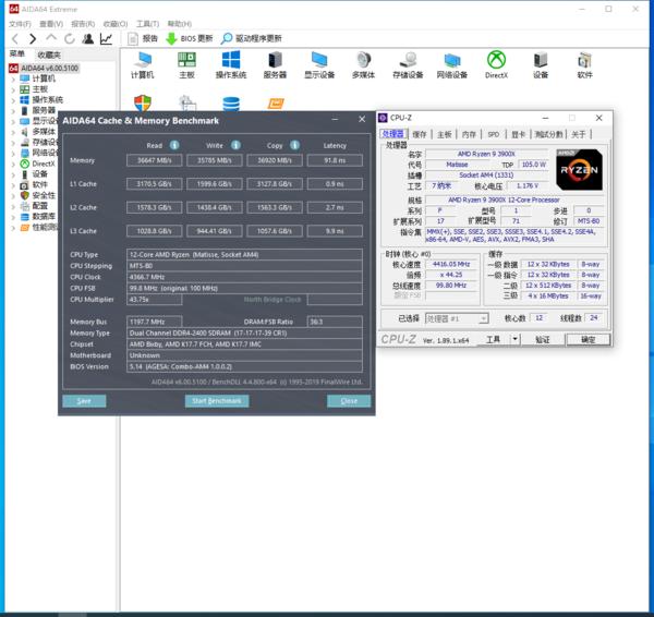 七彩虹CVN X570 GAMING PRO V14主板评测