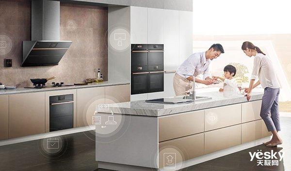 """住宅消费升级!厨电产业将迎""""换代""""新机遇"""