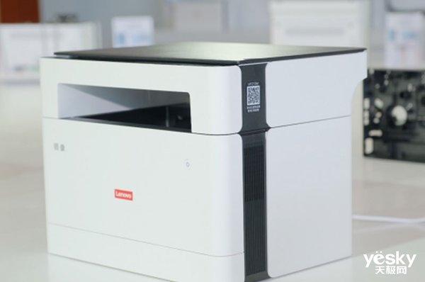 科技改善生活!联想图像发布新品领像100系列打印机