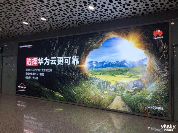 """锦江都城的""""云""""路历程:最坏的打算,最好的结果"""