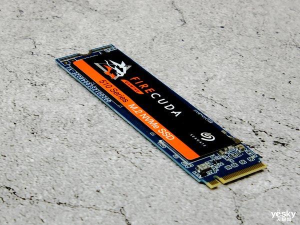 高性能之作-希捷FireCuda 510 固态硬盘评测