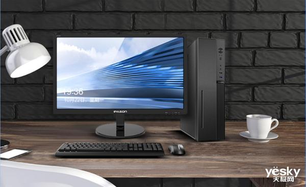 商务办公新风尚 这几款办公台式电脑主机值得你选择