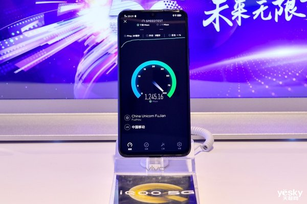 vivo首款5G手机三证齐备,活动现场表现稳定,已经做好上市准备