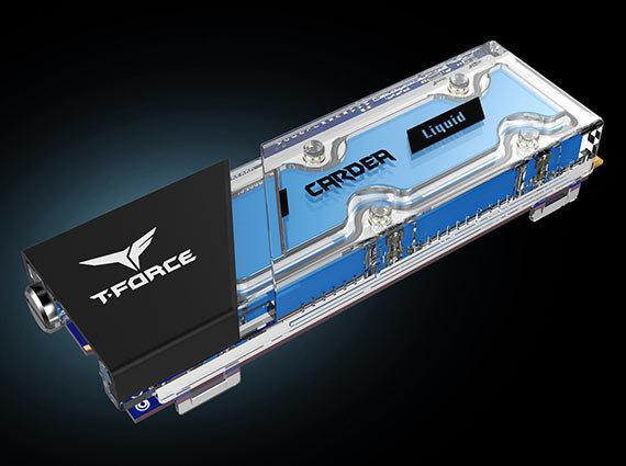 十铨发布T-Force Cardea系列液冷M.2 SSD新品