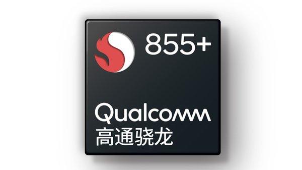 """高通骁龙855 Plus为何能成为游戏手机的""""芯""""宠?"""