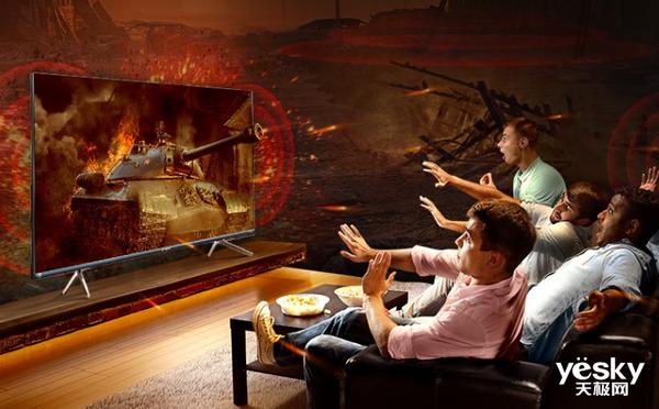 创维Q40电视打造家庭视听盛宴   7种尺寸更多选择