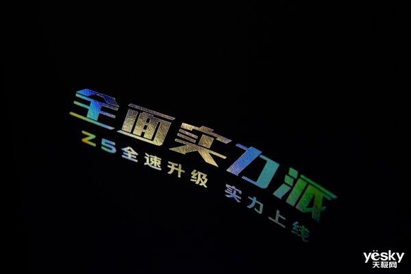 vivo Z5发布:骁龙712+后摄4800万像素