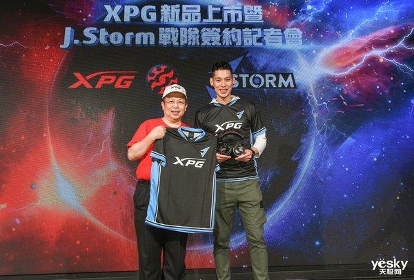 专业电竞品牌XPG联手NBA球星林书豪,精选六大产品线重磅上市