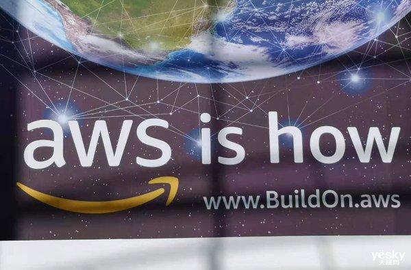 AWS大中华区新帅张文翊履新后首次亮相,揭示AWS五大领先优势