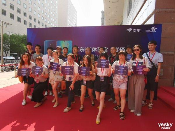 京东5G体验官活动圆满落幕 参与者将免费获得5G手机及流量