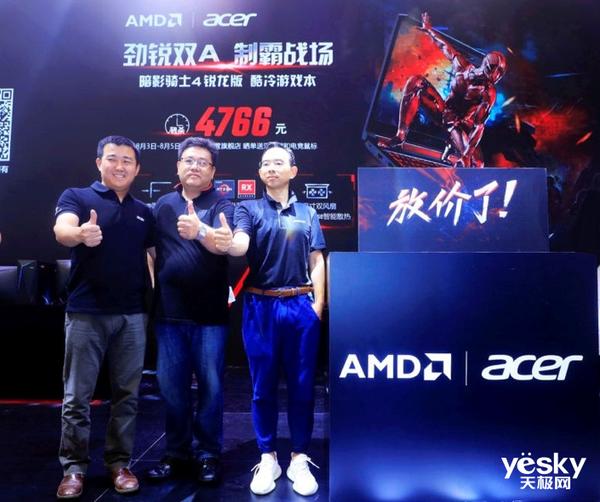 AMD与宏�联手 暗影骑士4锐龙版和蜂鸟Swift 3锐龙版亮相ChinaJoy