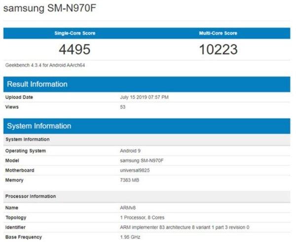 三星将于8月7日推出7nm工艺Exynos 9825