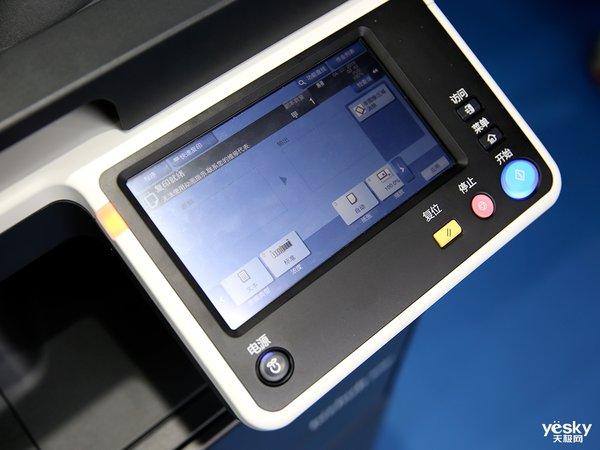 智能办公进入i时代 柯尼卡美能达bizhub 306i复合机评测