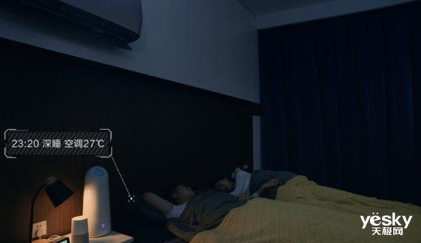 如何深睡8小时?海尔这支智慧视频让你先睹为快