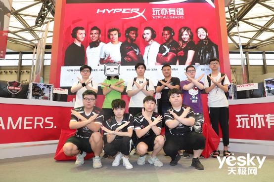 玩亦有道!HyperX 荣耀ChinaJoy2019