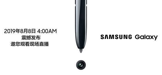 三星智能手机Q2销量:全球第一,中国折戟