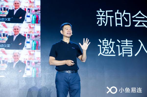 小鱼易连多款新品发布 全线支持5G网络和4K超高清