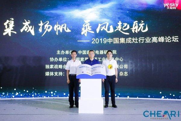 本周家电圈:Leader推出全球首款5G空调,
