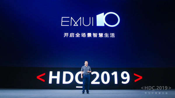 美不止初见 EMUI 10品质造就第一眼美