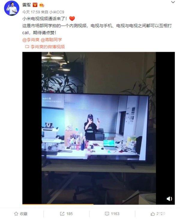 从小米电视内测频通话说起,外挂USB摄像头能否替代AI摄像头?