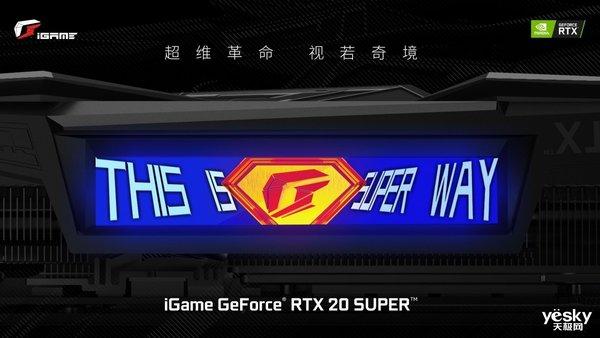 用iGame RTX 2060 SUPER Vulcan 仙途修炼无人能挡