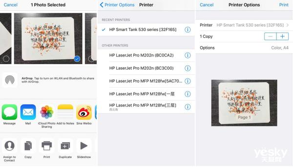 惠普连供打印机 新一代办公利器 让高效触手可及(预览版)