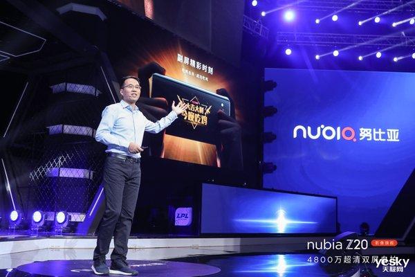 4800万像素超清双屏自拍 努比亚Z20影像旗舰预约有礼!