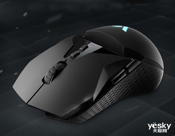 雷柏VT950Q无线充电电竞鼠标上市 售价399元
