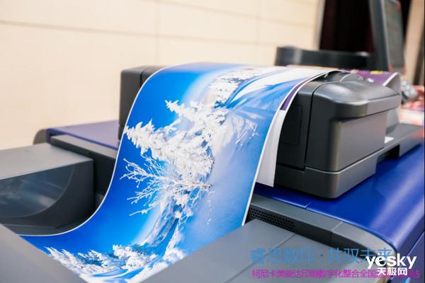 睿思数印,共驭未来,2019柯尼卡美能达印刷数字化整合全国巡展盛势来袭