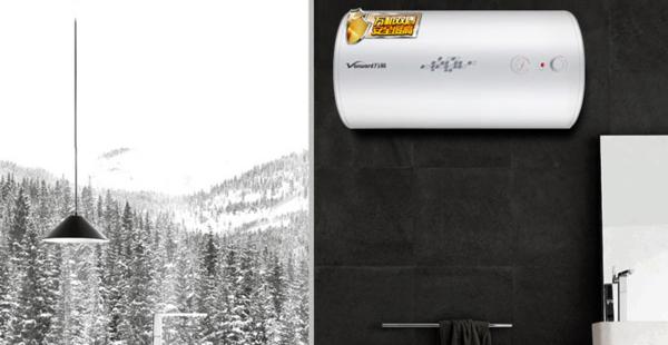万和热水器显示E1怎么办?