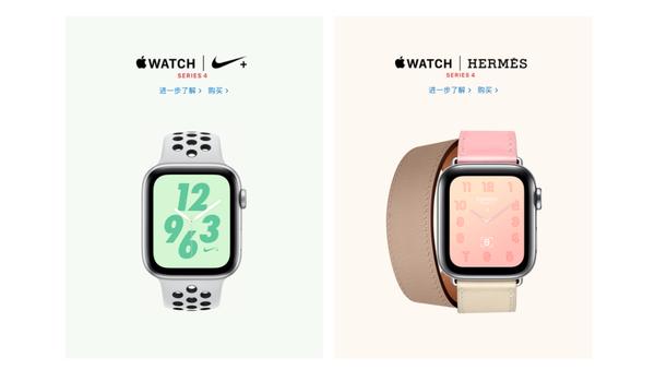 Apple Watch Series 5即将发布 新增钛合金表壳