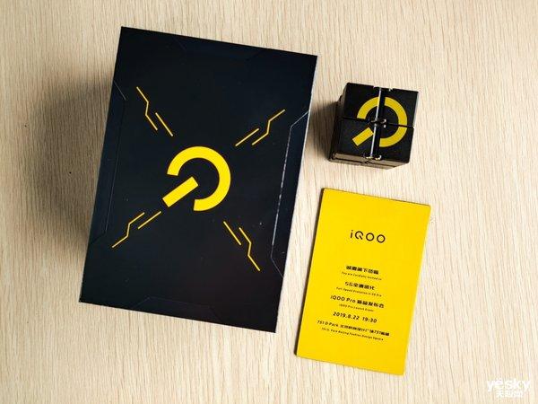 iQOO Pro发布会邀请函送至 除了5G还期待...