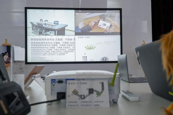 专访明基:5G是新机遇,商务投影智能化才刚刚开始