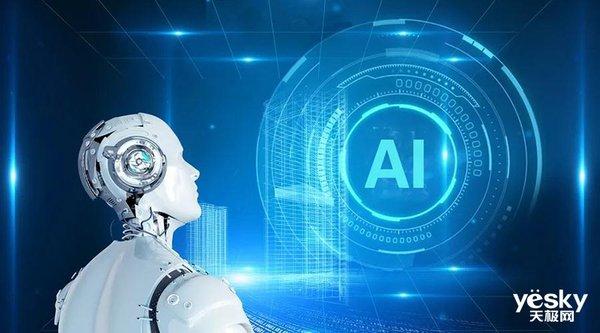 一周AI大事盘点:谷歌开发足球游戏训练AI,日本将用AI预测海啸