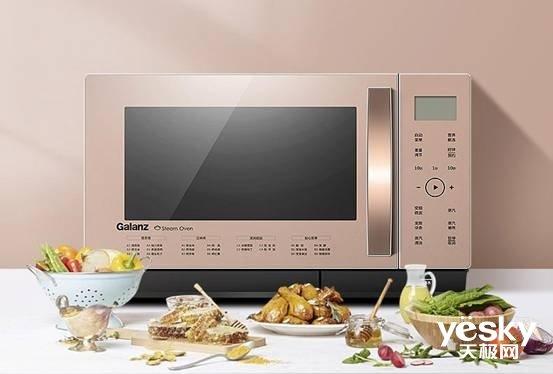 格兰仕微蒸烤一体机让人人都能做大厨