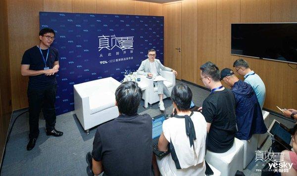 共创智屏交互新时代 专访雷鸟科技董事长王成