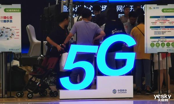 重磅!中国电信和中国联通联合建设5G网络 双方已达成高度共识