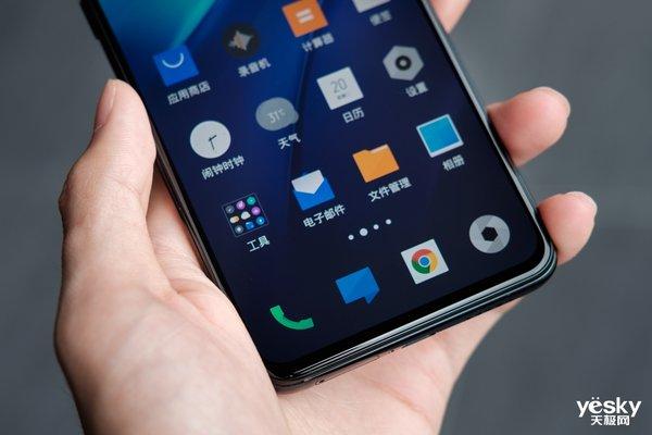 iQOO Pro 5G旗舰手机评测 极客用户就选它!