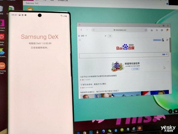 三星Note 10+的DeX模式体验:怼显示器怼电脑还能怼手机