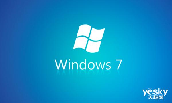 再见,Windows 7!你好,Windows 10!