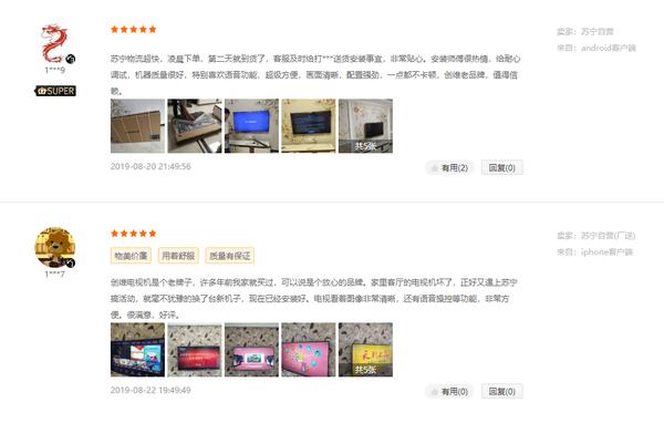 创维AIoT声控智慧屏电视新品――创维A5广受好评