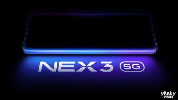 手机晚报:NEX 3新机设计确定!百度智能音箱超谷歌拍世界第二