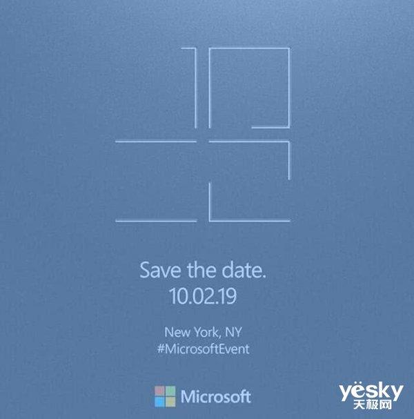 微软将于10月2日举办发布会 双屏Surface或亮相