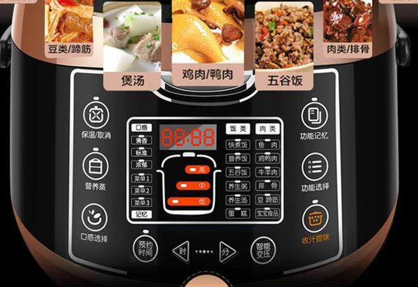 爱仕达电压力锅显示E4是什么原因?