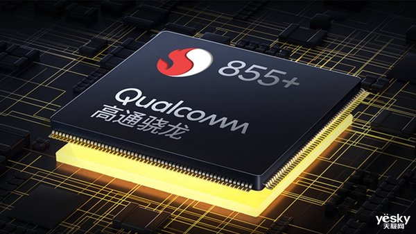 高通骁龙855 Plus加持 iQOO Pro连上5G玩游戏