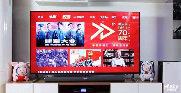 视频:康佳APHAEA-A3Q旗舰电视深度评测
