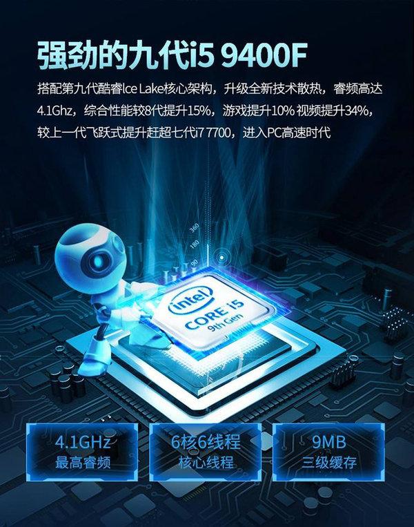 9月装机推荐:5000元也能享受光追技术