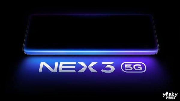 vivo NEX 3详细参数曝光:旗舰配置+4500mAh大电池
